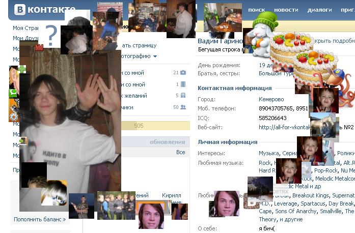 скачать бесплатно аватарки для вконтакте: